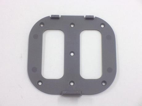 Rigmaster Part Number RP7-9005